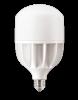 Mazda - Philips lámpara de descarga LED 50-42W E27 840 HB